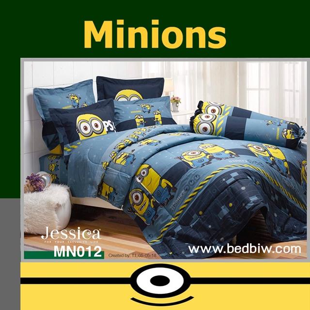 ชุดเครื่องนอน ผ้าปูที่นอน ลายมินเนี่ยน Minions MN012