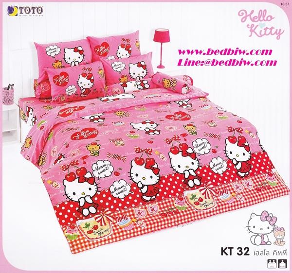 ชุดเครื่องนอนtoto ผ้าปูที่นอนtoto ลายคิตตี้ kitty ของแท้ KT32