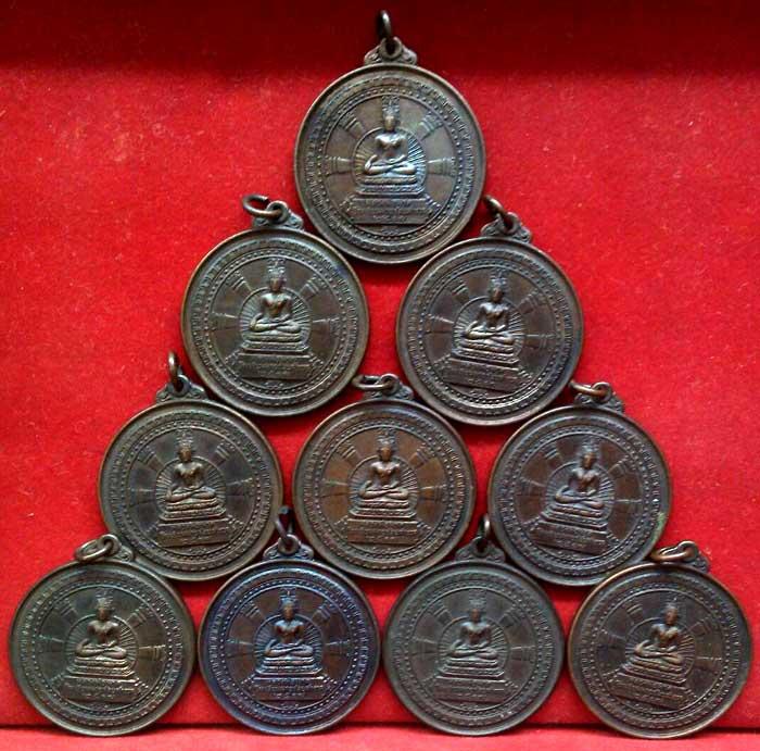 เหรียญหลวงพ่อนาค โรงเรียนนายร้อยสามพราน รุ่นแรก ปี๒๕๑๗ สิบเหรียญสวยๆ