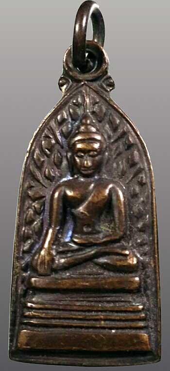 เหรียญปั๊มพระรอดภยันตราย วัดพันอ้น เชียงใหม่ ปี๒๕๑๓ เนื้อทองแดง