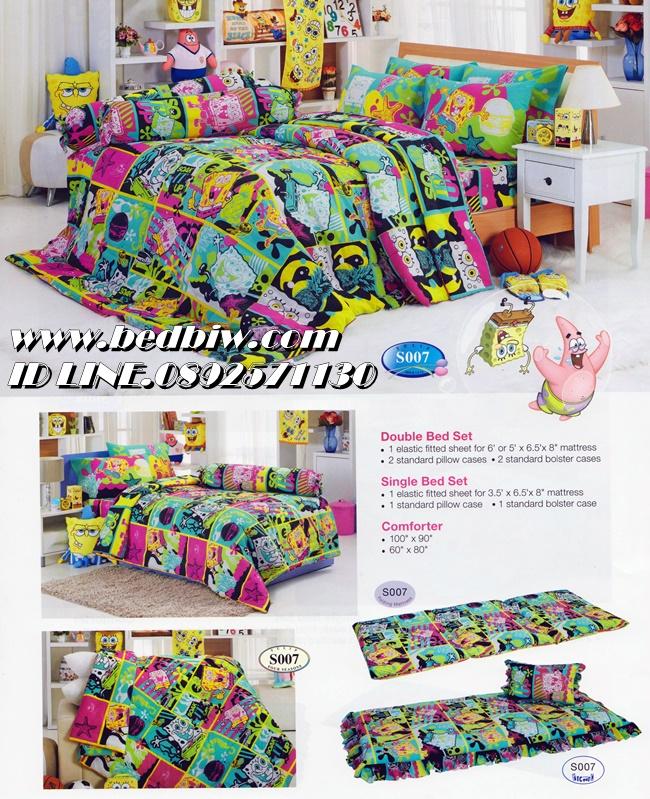 ชุดเครื่องนอน ผ้าปูที่นอน ลายการ์ตูน สปองบ๊อบ ยี่ห้อ ทิวลิป รุ่นS007