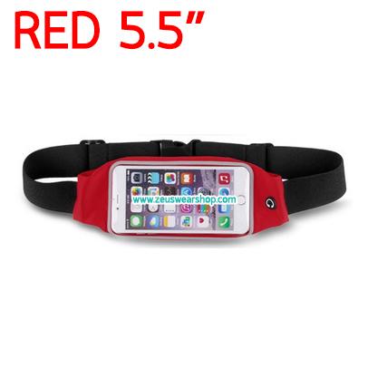 กระเป๋าคาดเอว วิ่ง กันน้ำ สีแดง Touch Screen หน้าจอ 5.5 นิ้ว