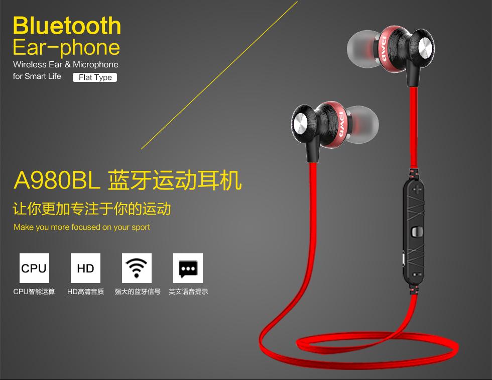 หูฟังบลูทูธ Awei a980bl