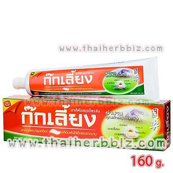 ยาสีฟันก๊กเลี้ยง 160 กรัม
