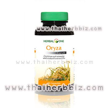 โอไรซา น้ำมันรำข้าวและจมูกข้าว อ้วยอันโอสถ เฮอร์บัลวัน Oryza Herbal One