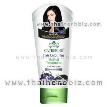 ทรีทเม้นท์ดอกอัญชัน แคทเธอรีน สีดำธรรมชาติ 140 กรัม
