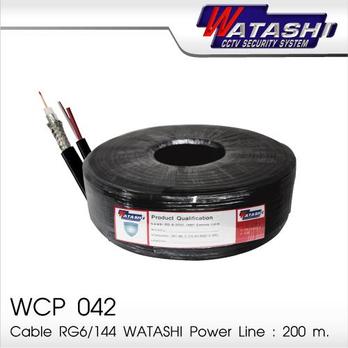 Cable 200M RG6/168 WATASHI Power Line#WCP042 (Black)