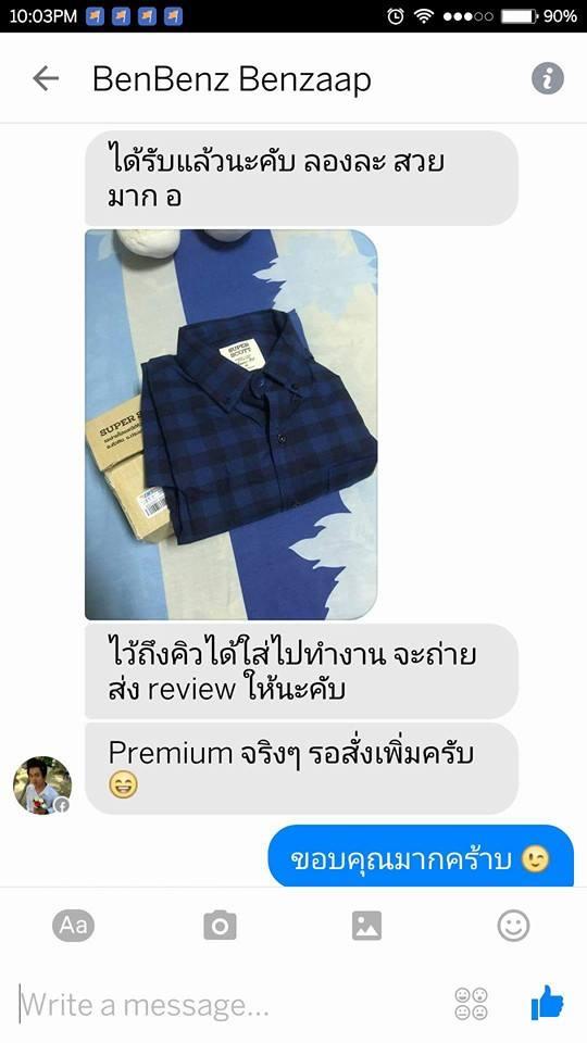 รีวิวเสื้อลายสก๊อตสีน้ำเงิน