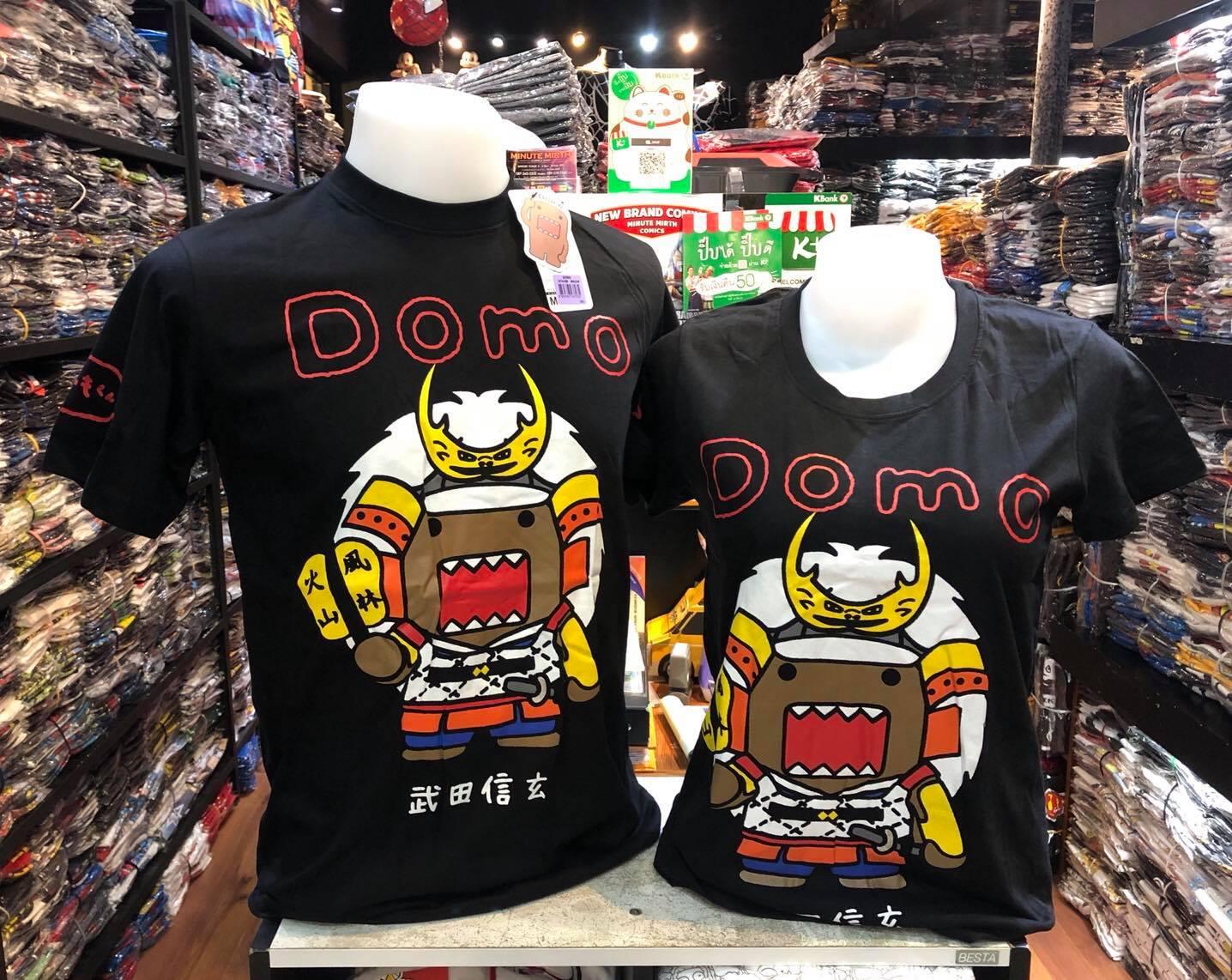 โดโมะ สีดำ (Domo Black empire CODE:1115)