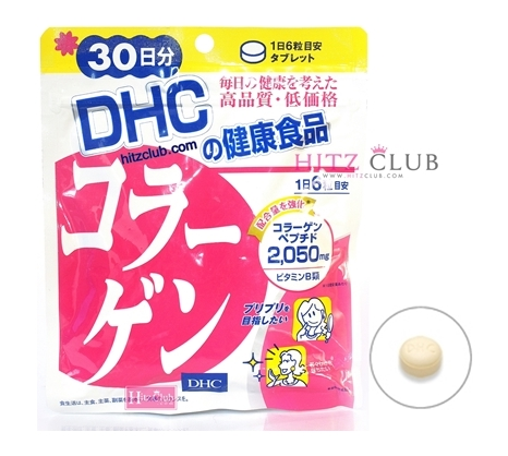 DHC Collagen(30วัน) ช่วยให้ผิวเปล่งปลั่ง รูขุมขนกระชับ ลดริ้วรอย เรียบเนียนเต่งตึง เพิ่มความยืดหยุ่นของผิว คอลลาเจนเม็ดยอดนิยม ปริมาณ 2,050 mg สำเนา