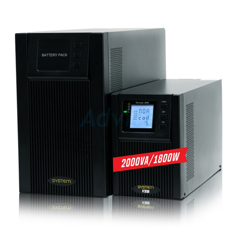 UPS 2KVA 'System' H2000