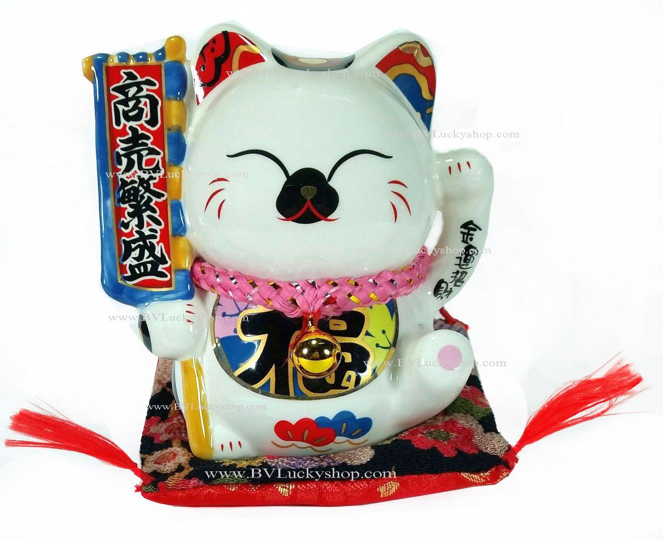 """แมวนำโชค แมวกวัก สูง4นิ้ว ถือธง""""ธุรกิจเจริญรุ่งเรือง"""" [5019]"""