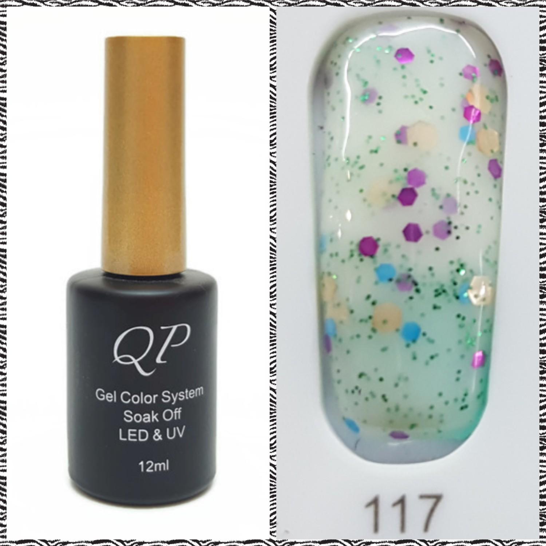 สีเจล QP 12ml. #117