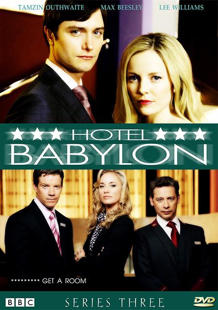 Hotel Babylon Season 3 / โฮเต็ลบาบิลอน กระฉ่อนรัก บรรลือโลก ปี 3 / 2 แผ่น DVD (พากษ์ไทย+บรรยายไทย)
