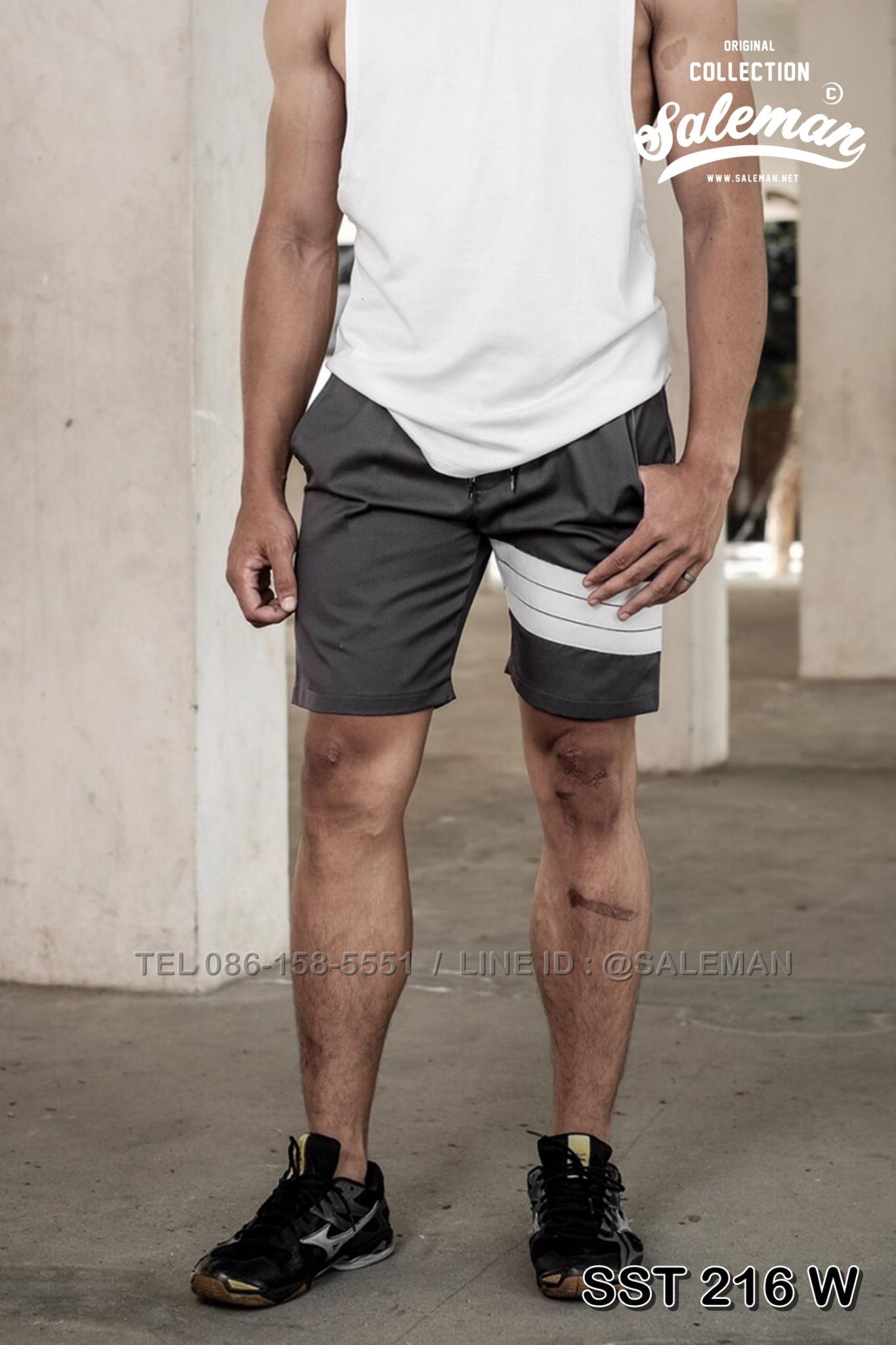 กางเกงขาสั้น พรีเมี่ยม ผ้า COTTON รหัส SS T216 W สีเทา แถบ ขาว