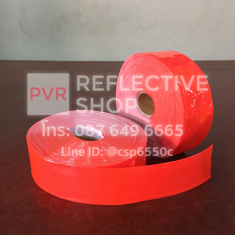 แถบPVCสะท้อนแสง แบบเรียบ 2นิ้ว สีแสด