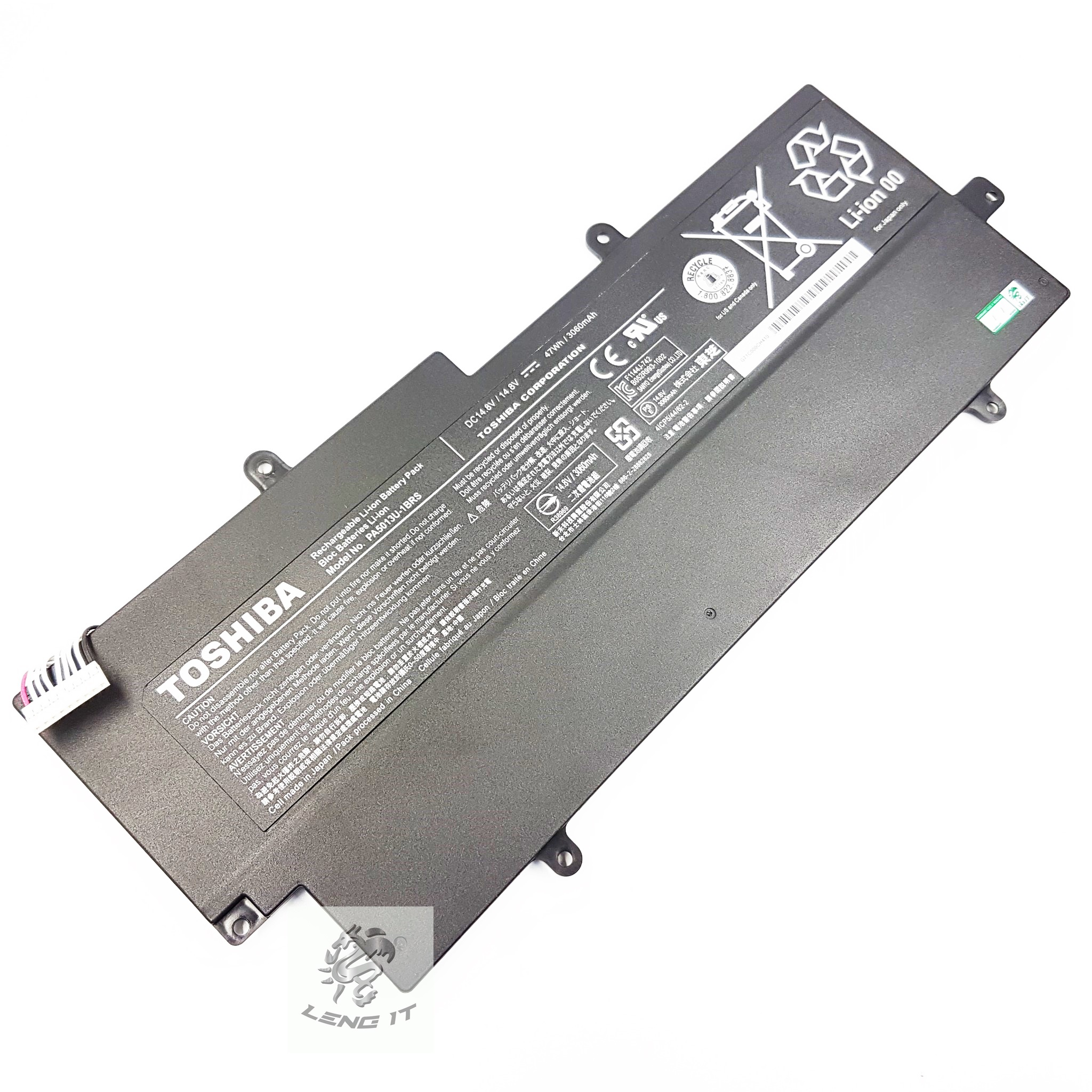 Battery Toshiba Z830