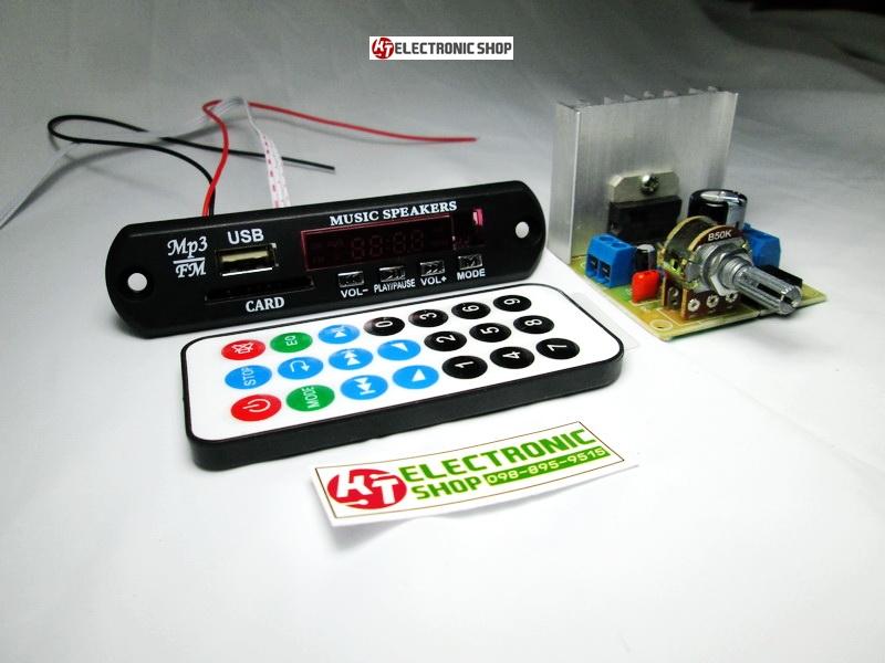 ชุดคิทเครื่องเสียงบ้าน STEREO 30 W ( 15+15 วัตต์ ) พร้อม MP3 PLAYER ชนิดมี Bluetooth
