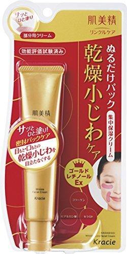 Kracie Hadabisei wrinkle face cream 30 g. ครีมลดริ้วรอยใต้ตา และร่องแก้ม จากญี่ปุ่นค่ะ