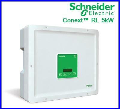 อินเวอร์เตอร์ โซล่าเซลล์ Schneider Single-phase grid-tie inverter5kw Conext RL 5000 E ได้ผ่านการรับรองจาก กฟภ และ กฟน(สินค้า Pre-Order)