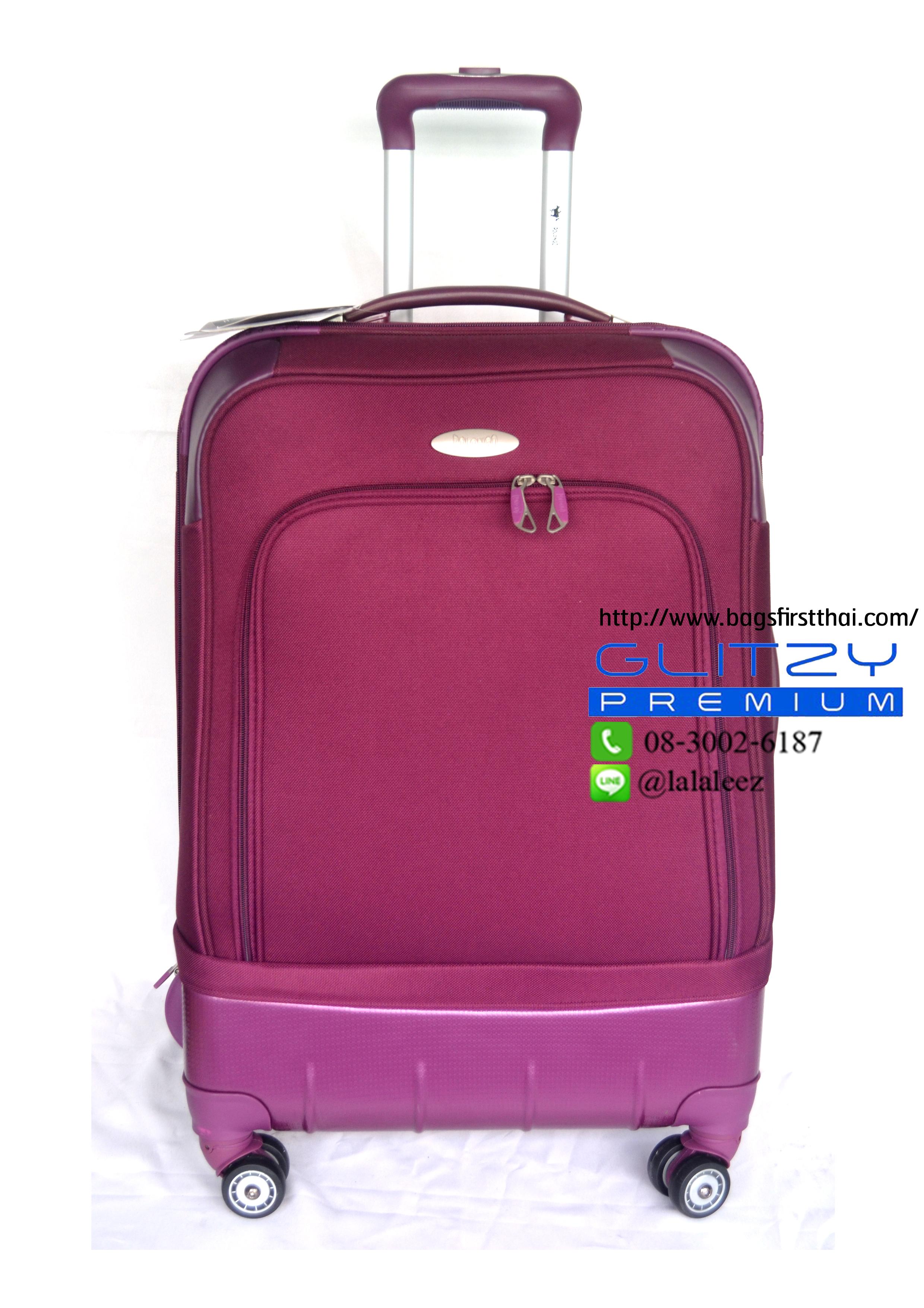 """กระเป๋าผ้าผสมPC อย่างดี ขนาด 24"""" สีม่วง"""