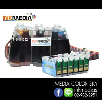 IM Ink Tank Epson Photo1390