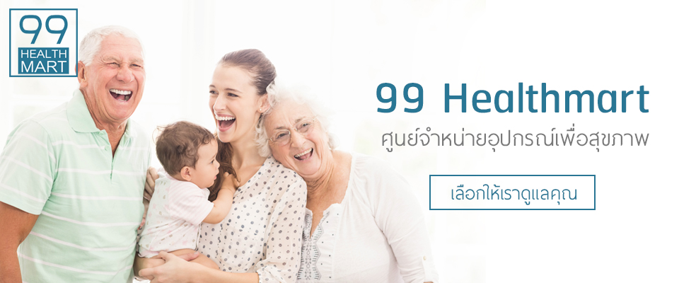 99healthmart