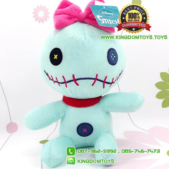 ตุ๊กตา Scrump Standard 10 นิ้ว [Disney Stitch]