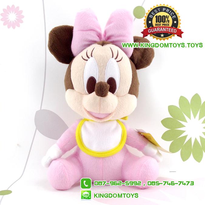 ตุ๊กตาเบบี้มินนี่เมาส์ 10 นิ้ว ผ้า 1C [Disney]