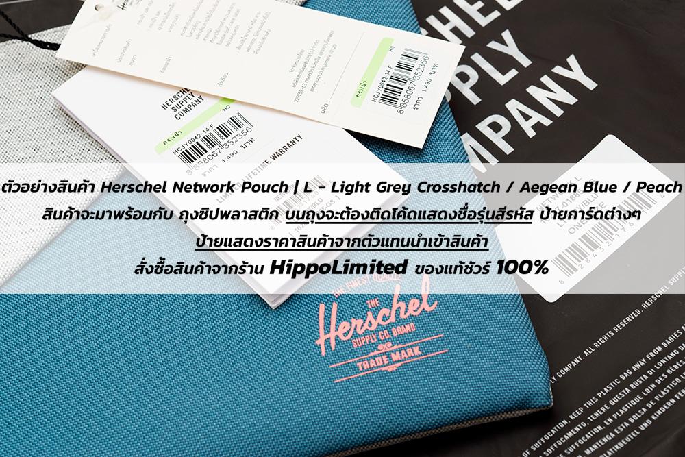 Herschel Network Pouch   L - Light Grey Crosshatch / Aegean Blue / Peach - สินค้าของแท้