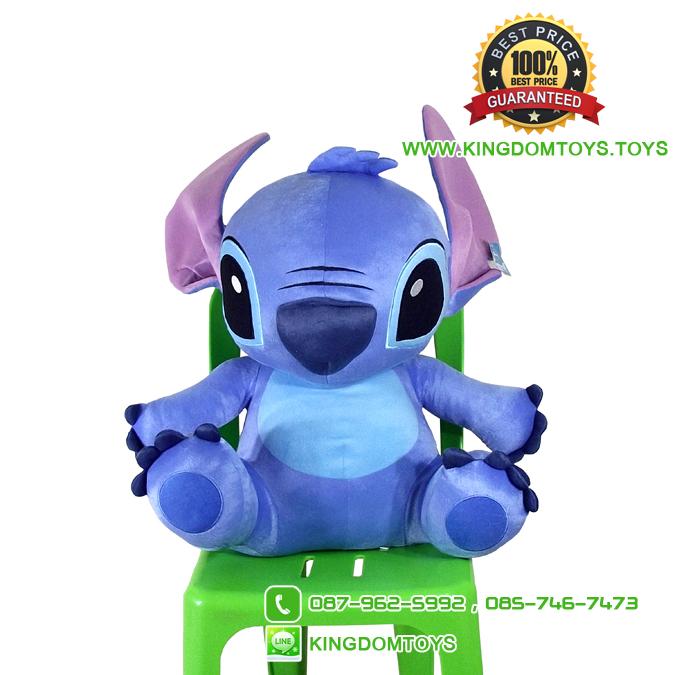 ตุ๊กตา Stitch Standard 24 นิ้ว [Disney Stitch]