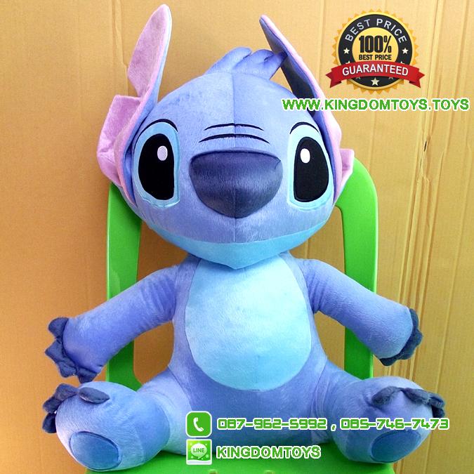 ตุ๊กตา Stitch Standard 20 นิ้ว [Disney Stitch] / 690.-