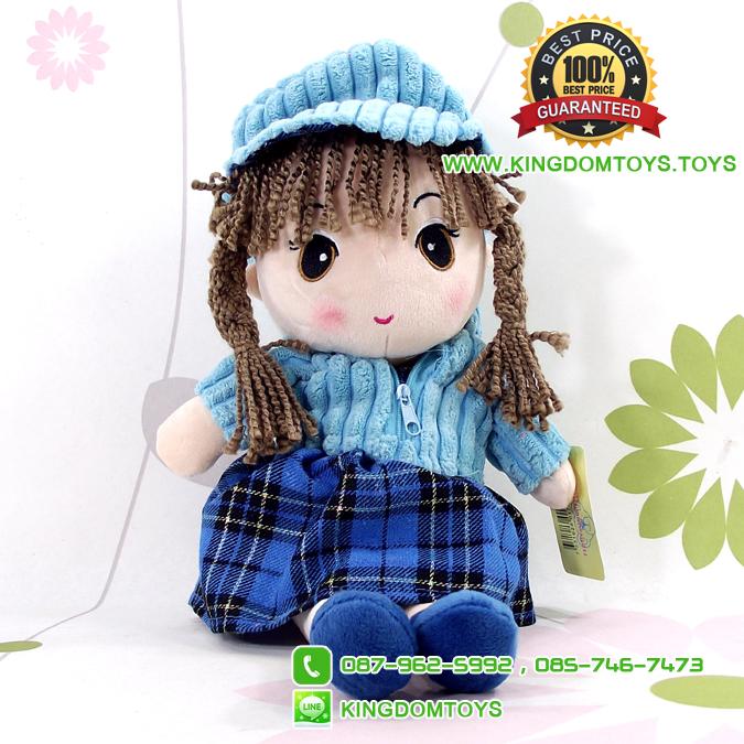 ตุ๊กตาเด็กผู้หญิงสวมเสื้อกันหนาวสีฟ้า 40 CM