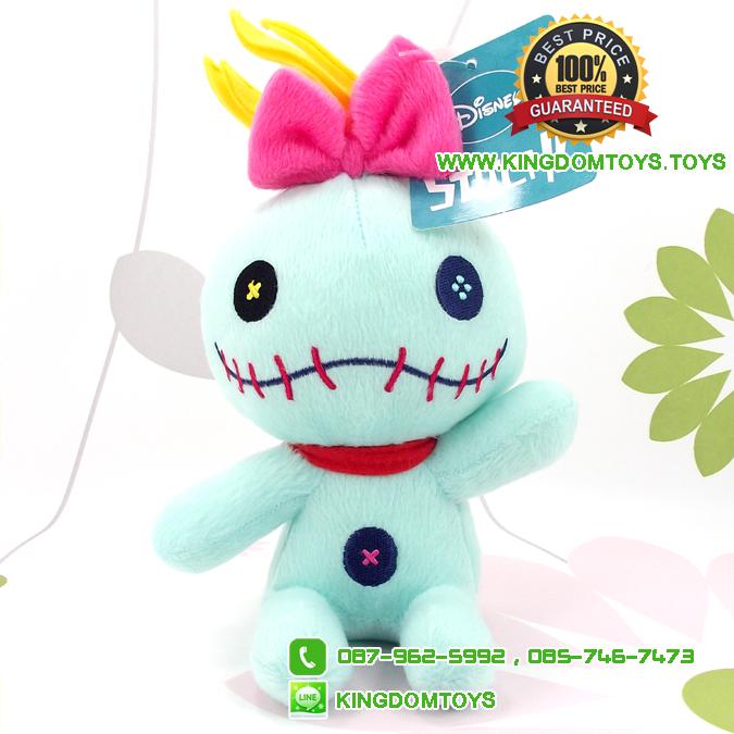 ตุ๊กตา Scrump Standard 6 นิ้ว [Disney Stitch]