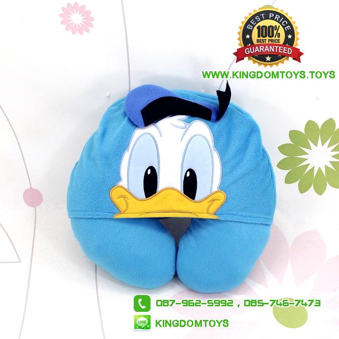 หมอนรองคอเป็ด Donald Duck [ฟ้า] [Disney]