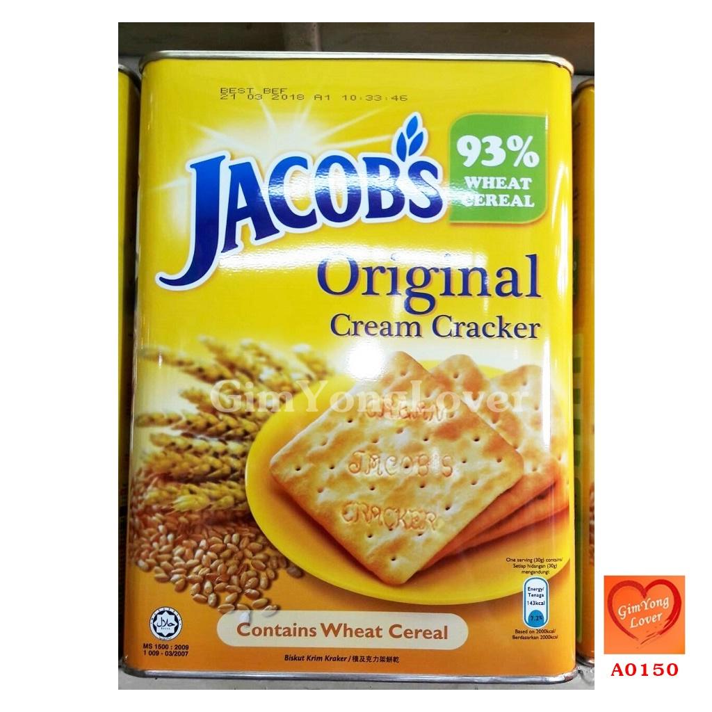จาคอบส์ ออริจินัลครีมแครกเกอร์ (JACOBS Original Cream Cracker)