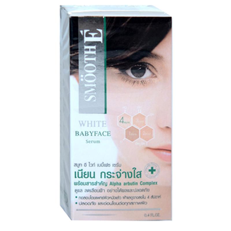 Smooth E White Baby Face Serum 0.4Floz เบบี้เฟซ เซรั่ม ลดเลือนฝ้า