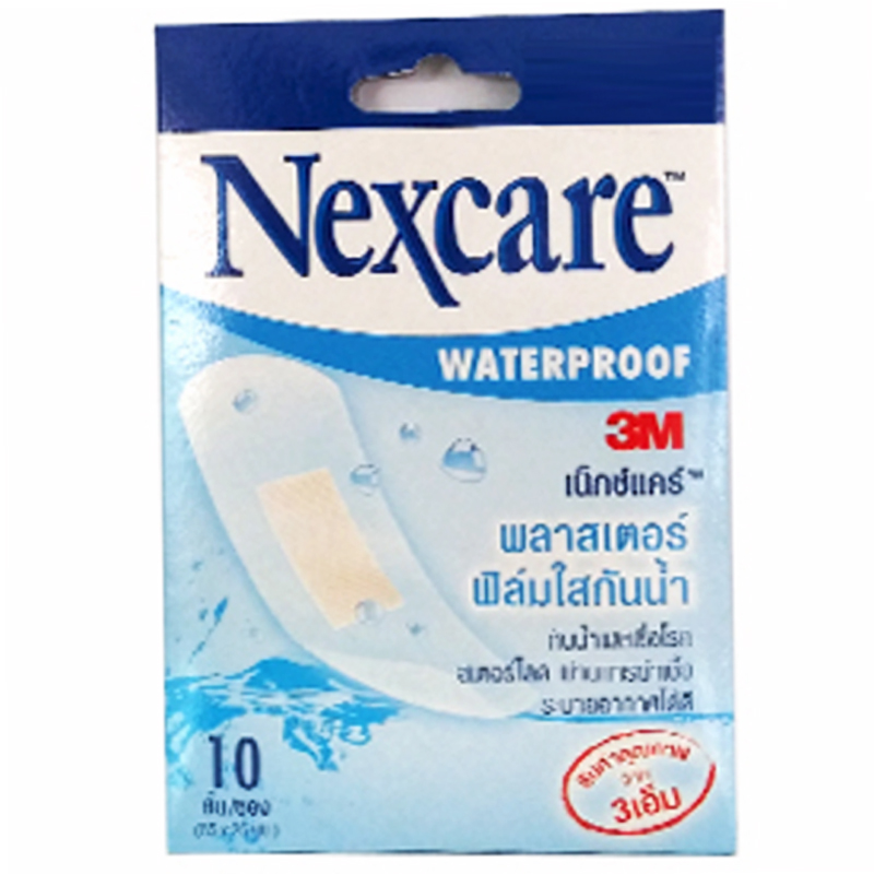3M Nexcare WATERPROOF เน็กซ์แคร์ พลาสเตอร์ ฟิล์มใสกันน้ำ (10 ชิ้น/กล่อง)[ขนาด 65x25มม.] 1 pack