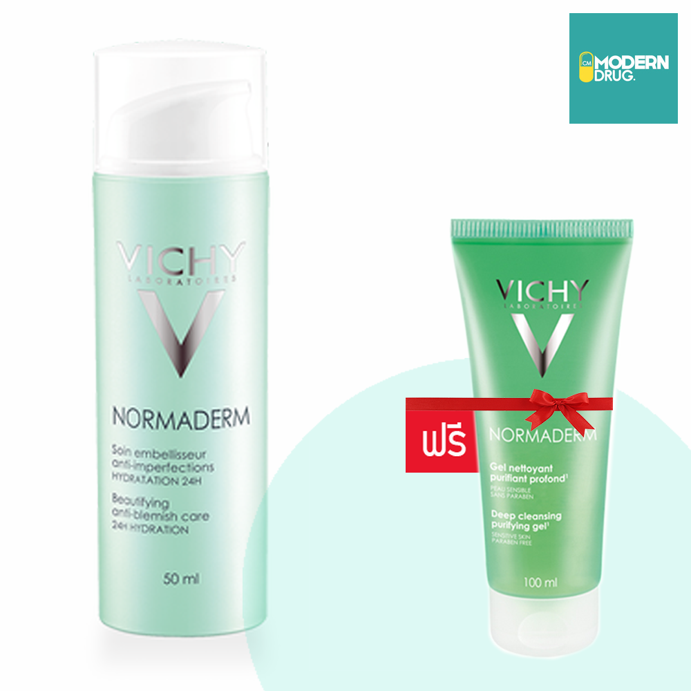 Vichy NORMADERM Beautifying Anti-Blemish Care 50ml. ฟรี NORMADERM Deep Cleansing Purifying gel 100ml.