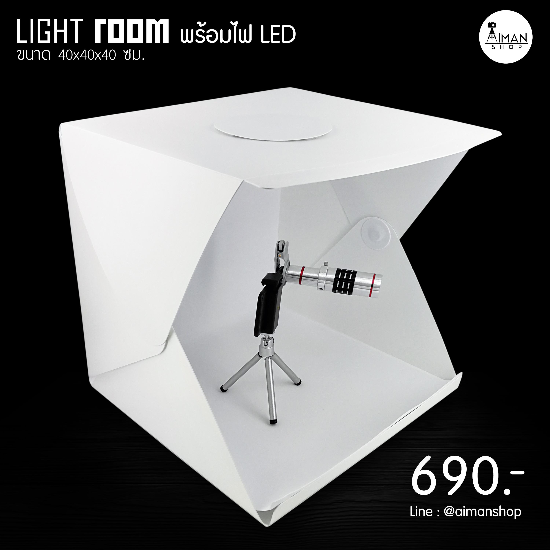 Light Box ขนาด 40ซม. สตูดิโอถ่ายภาพพกพา พร้อมไฟ LED 35หลอด