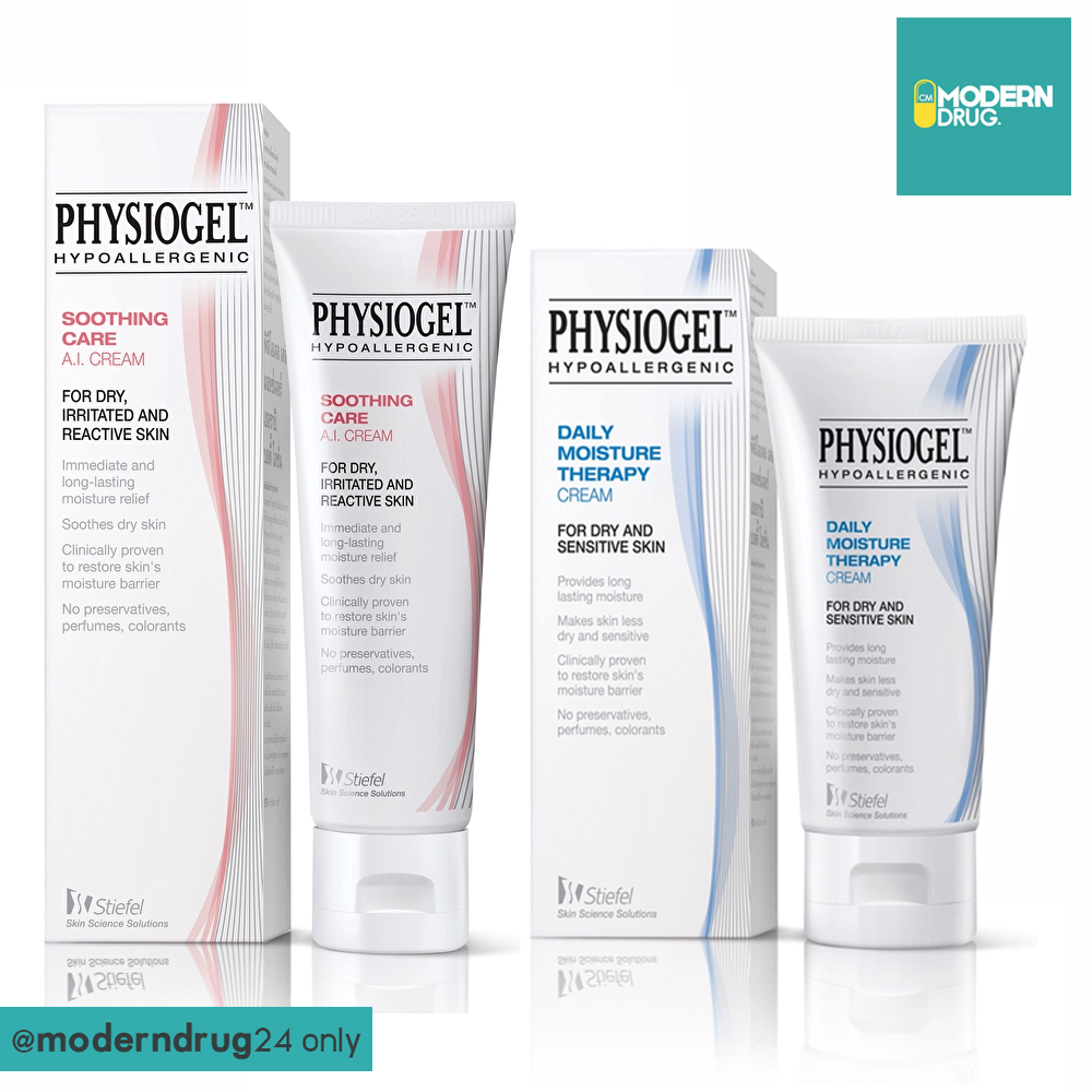 Physiogel Daily Moisture Therapy Cream 75 ml. + PHYSIOGEL Soothing Care A.I. Cream 50 ml Packคู่สุดคุ้ม