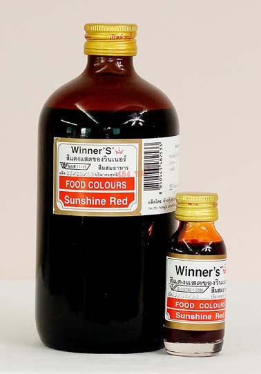 Winner สีน้ำ สีแดงส้ม Orange Red : สำหรับผลิตอาหารและเครื่องสำอาง