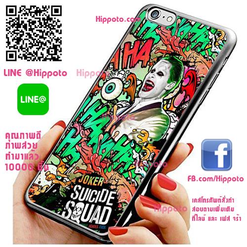 เคส ไอโฟน 6 / เคส ไอโฟน 6s โจ๊กเกอร์ Joker เคสเท่ เคสสวย เคสโทรศัพท์ #1430