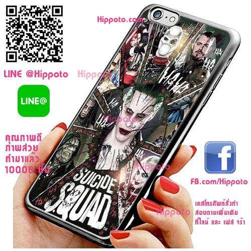 เคส ไอโฟน 6 / เคส ไอโฟน 6s โจ๊กเกอร์ Suicide Squad Joker เคสเท่ เคสสวย เคสโทรศัพท์ #1380