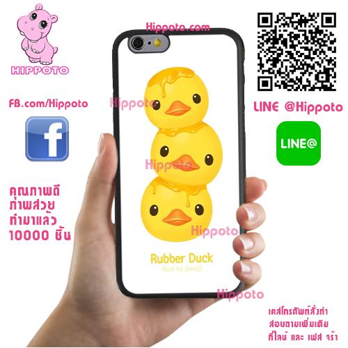 เคส OPPO A71 rubber duck เคสน่ารักๆ เคสโทรศัพท์ เคสมือถือ #1116