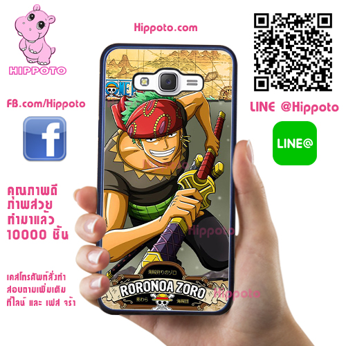 เคส J7 Core โซโร ดาบ เท่ๆ One Piece เคสโทรศัพท์ ซัมซุง #1053