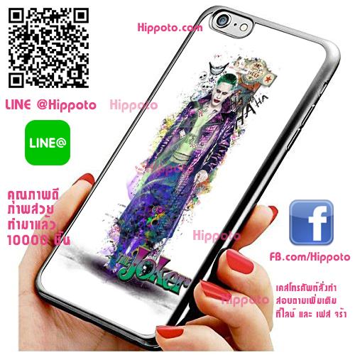 เคส ไอโฟน 6 / เคส ไอโฟน 6s โจ๊กเกอร์ Joker เคสเท่ เคสสวย เคสโทรศัพท์ #1424