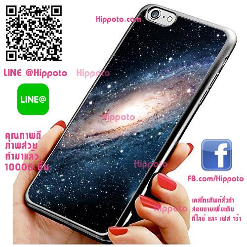 เคส ไอโฟน 6 / เคส ไอโฟน 6s ลายกาแล็คซี่ เคสสวย เคสโทรศัพท์ #1221
