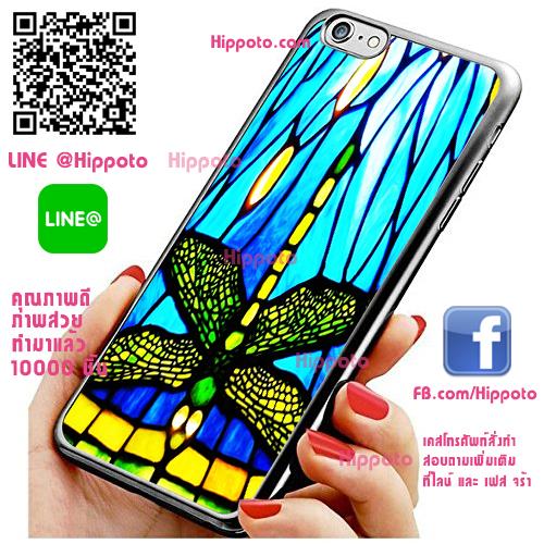 เคส ไอโฟน 6 / เคส ไอโฟน 6s แมลงปอ เคสสวย เคสโทรศัพท์ #1168