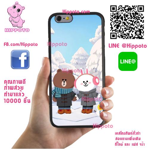 เคส ViVo Y53 ยางซิลิโคน หมีบราวน์ โคนี่ หิมะ เคสน่ารักๆ เคสโทรศัพท์ เคสมือถือ #1147